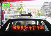P7.62 Wireless Transmission Led Car Screen With 8 Words , High Brightness