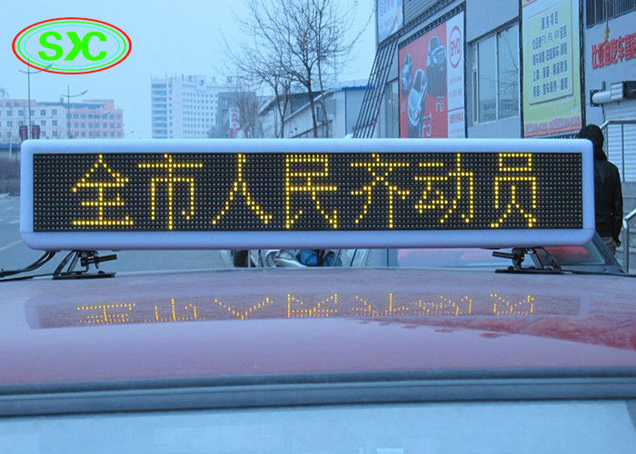 Super Seismic Car Led Sign Display , Anti - Static P6 Taxi Led Display Outdoor