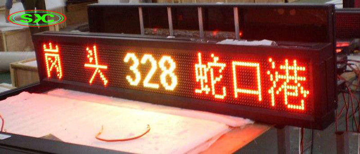 P10 Single Red Dip Bus Car Led Sign Display Screen Wireless Anti - Seismic