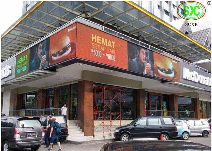 1R1G1B P16 Square Stage Commercial LED Display Digital Billboard Module